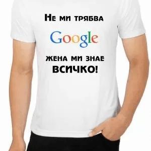 Мъжка качествена тениска 100% памук, щампа-за мъжете-индивидуален подарък
