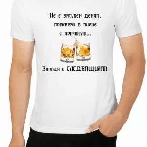 Мъжка качествена тениска 100% памук, щампа